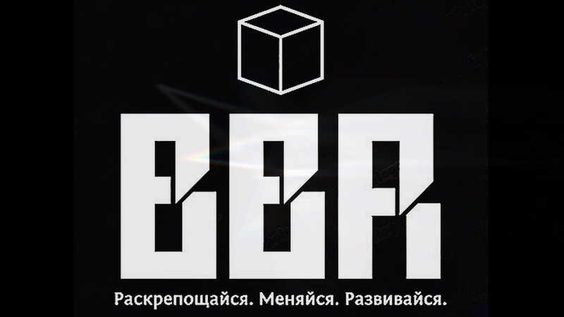 заставка BBR
