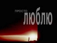Naseem Naseem, 1 января , Черновцы, id180184754