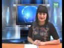19 03 19 Новости района. Бардымское ТВ.