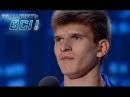 Антон Домашенко - Танцуют все 7 - Кастинг в Днепропетровске - 26.09.2014