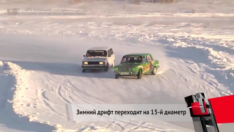 В Красноярске запретили Мишлен. Новости с колес