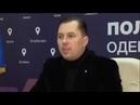 Глава полиции Одессы старается говорить как европеец