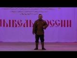 Выступление Н.А.Чупрова на конкурсе-фестивале Колыбель России в Архангельске