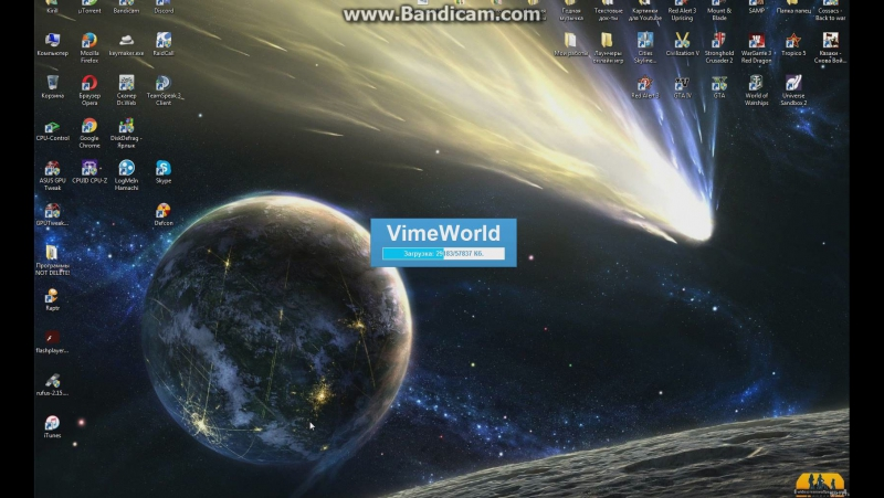 Для VimeWorld (2)