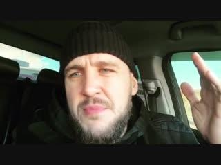 TRUEтень и Руслан Черный про паблик «новый рэп».