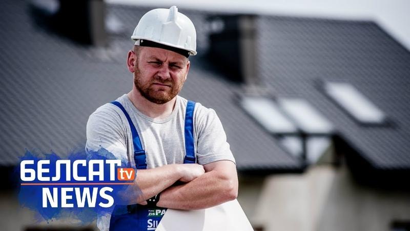 Польшча чакае працаўнікоў з Беларусі   Польша ждёт работников из Беларуси