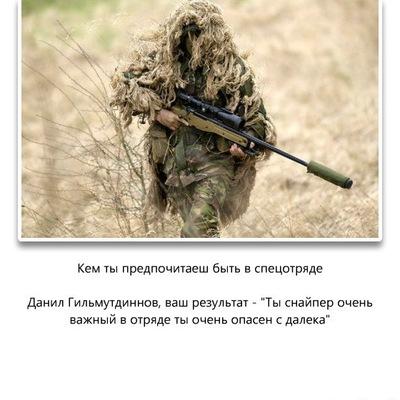 Данил Гильмутдиннов, 19 марта 1993, Нефтекамск, id146342707