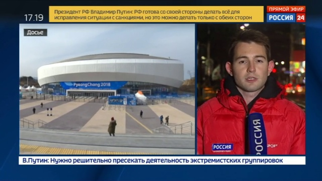 Новости на Россия 24 Президент ОКР восстановление статуса РУСАДА не завершено смотреть онлайн без регистрации
