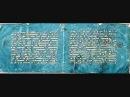 Textual authenticity of the Quran - Shaykh Zahir Mahmoud