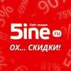 5ine.ru | Файн | сайт скидок | Барнаул