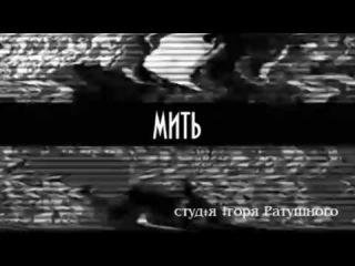 Тизер! Kompas - Мить (6 грудня) Прем'єра!