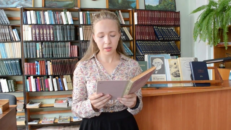 читаемтургенева Светлана Черевко, г. Севастополь, Крым