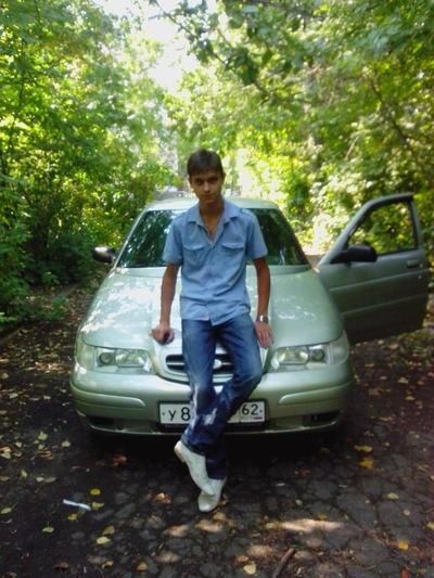 Александр Харькин, 24 июня , Рязань, id92277116