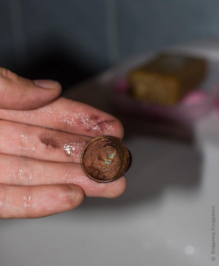 Монеты после Трилон-Б - Полувековой налёт с монеты слезает как грязь