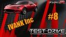 TEST DRIVE Unlimited (TDU) Прохождение 8 Porsche Panamera pushka gonka