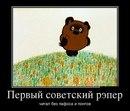 Яновна Хулигановна фото #47