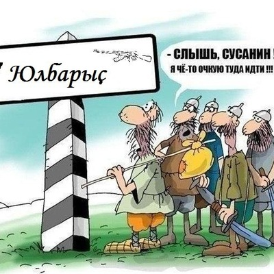Раян Байгужин, 3 февраля , Татарск, id170994897