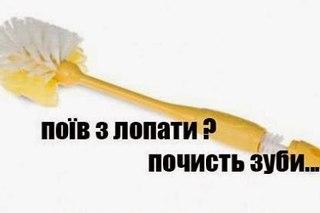 """Никакого вече на Майдане нет и не видно даже никаких приготовлений к нему, - """"Телеканал 112.Украина"""" - Цензор.НЕТ 1583"""