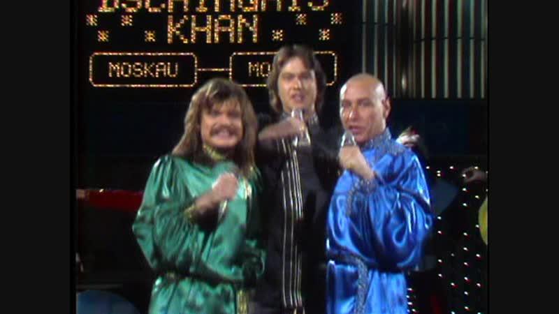 Dschinghis Khan - Moskau (ZDF Hitparade, Live 1979)