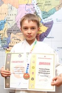 Федор Романов, 3 марта 1989, Новосибирск, id164736529