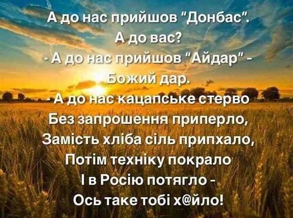 В Украине отмечают 500-ю годовщину победы над войском Московии под Оршей - Цензор.НЕТ 9086