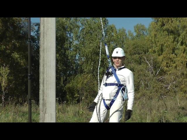 Как правильно выполнять работы на высоте, поднимаясь на опору линии электропередачи.