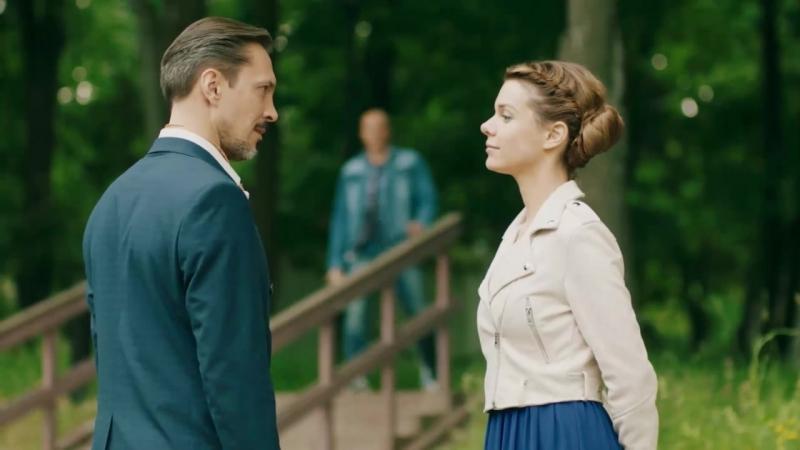 Московские тайны. Гостья из прошлого. 1 серия из 2 (2018)