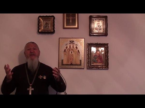 Иеромонах Антоний Шляхов-Нет ничего тайного, чтобы не стало явным