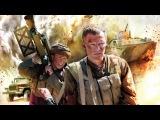 Охотники за караванами 2010 - Военное кино на TVZavr
