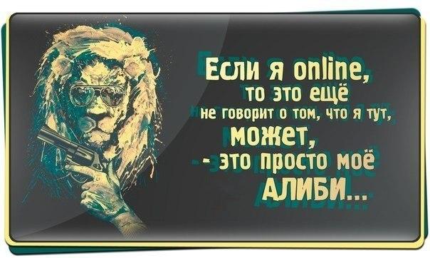 Bogdan Gorelyi, Хмельник - фото №2