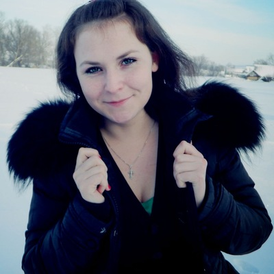 Ксения Можгова, 9 марта , Бавлы, id80178114