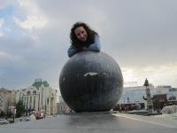 Татьяна Мицевич, 16 февраля , Харцызск, id57362217