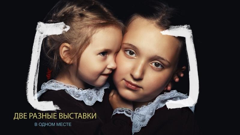 Волович Виталий. Волович Евгений: две выставки в ИКЦ