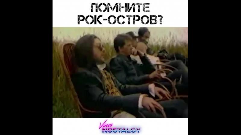 Рок-Острова - Ничего Не Говори (1997)
