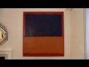 Залы Ротко Rothko's Rooms 2008