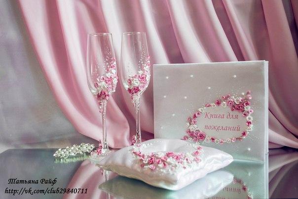 Аксессуары для розовой свадьбы своими руками