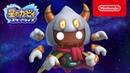 NS - Kirby Star Allies