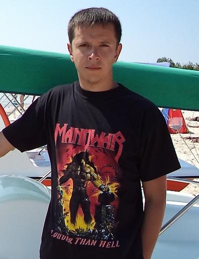 Фёдор Кудинов, 9 ноября 1997, Херсон, id29713764