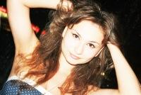 Anastasiya Goryanaya, 24 августа 1992, Днепропетровск, id107166569