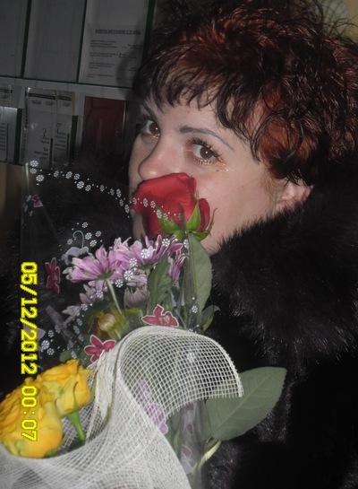 Наталья Чекерес, 5 мая 1980, Новомосковск, id122048050