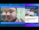 Бывшего депутата из Перми судят за сломанную челюсть DJ Smash
