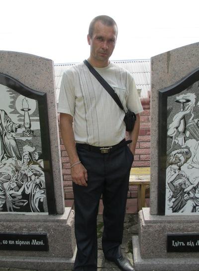 Василь Красий, 17 августа 1978, Набережные Челны, id217630726