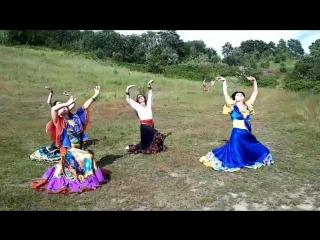 Репетиция на природе. Цыганский танец