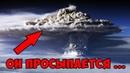 ДРЕВНИЙ ЯПОНСКИЙ ВУЛКАН│Вероятность нового извержения