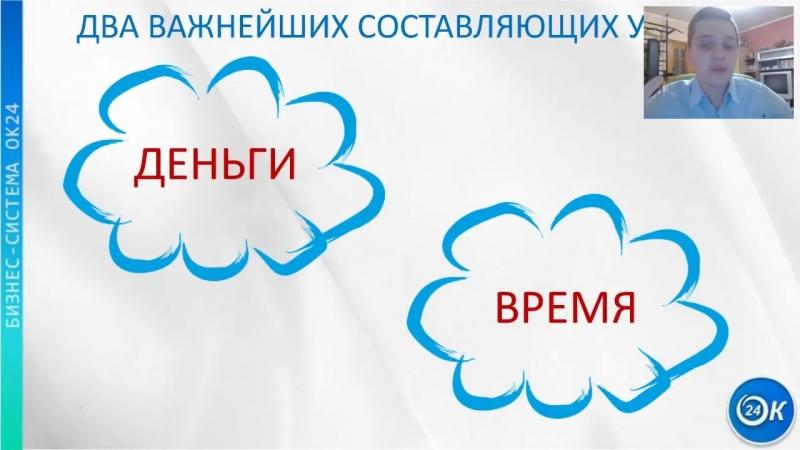 Мои 10 ошибок, когда я был новичком. Дмитрий Шевчук