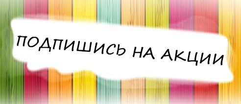 vk.com/mdwkids?w=app5728966_-152744437