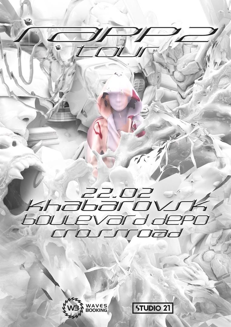 Афиша Хабаровск BOULEVARD DEPO / 22.02, ХАБАРОВСК CROSSROAD