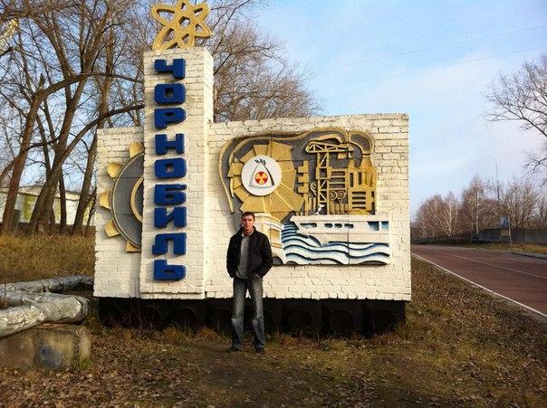 Чернобыль 2012