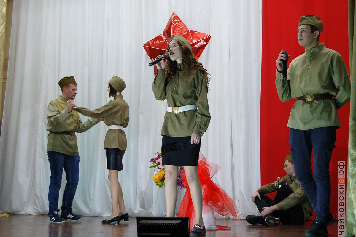 фестиваль во славу отечества, чайковский район, 2019 год
