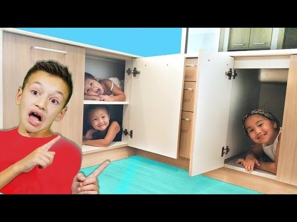 ПРЯТКИ в Отеле Аминка и Давид ПОДЕЛИЛИ Игрушки! Kids Hide and Seek spot in Hotel